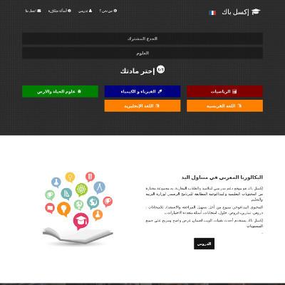 excelbac.com