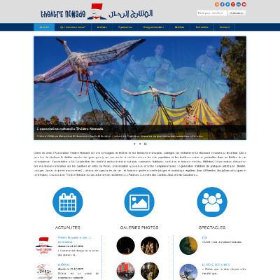 theatrenomade.com